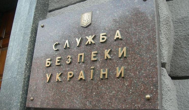 СБУ разрывает все отношения со спецслужбами РФ