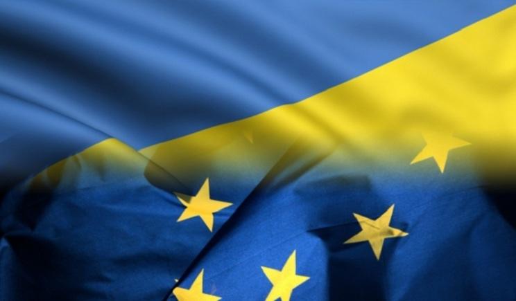 В ЕС создадут специальное ведомство для взаимодействия с Украиной