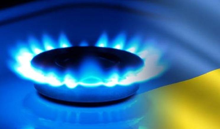 Украина подает в суд на «Газпром»