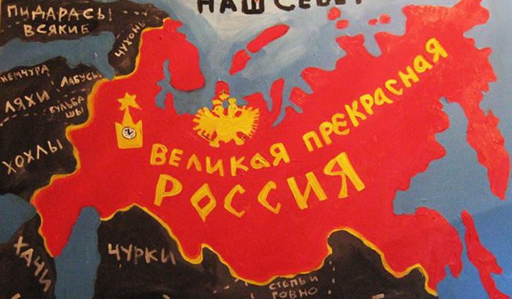Россияне начинают себя считать избранным народом (ФОТОФАКТ)