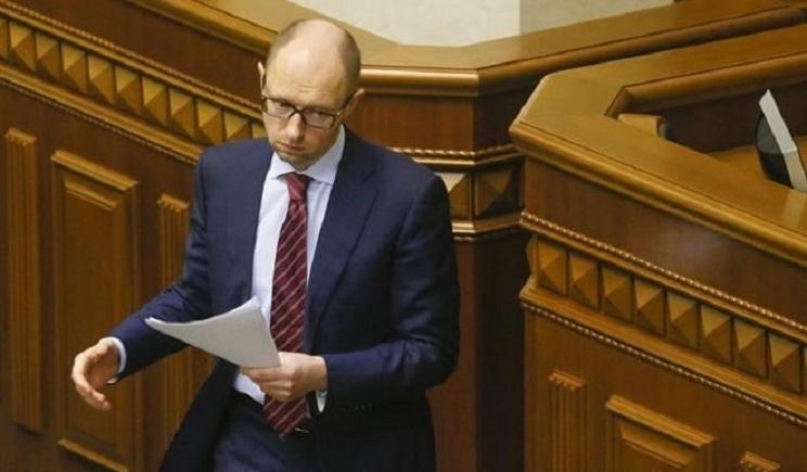 Украина озвучила цену которую согласна платить за газ