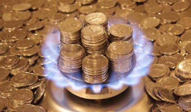 Украина готовится к возможному отключению поставок газа из РФ