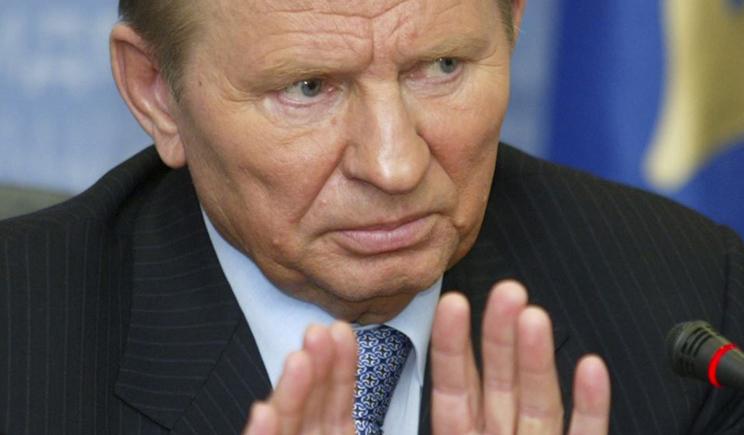 Кучма считает, что не надо продолжать вести переговоры с террористами