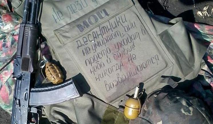 На данный момент идут бои под Славянском и Краматорском где террористы штурмуют аэродром. Среди военных один погибший