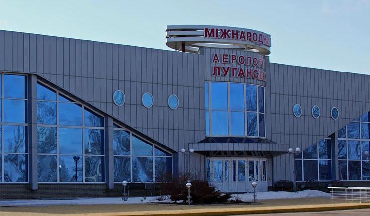В ЛНР решили сравнять Луганский аэропорт с землей