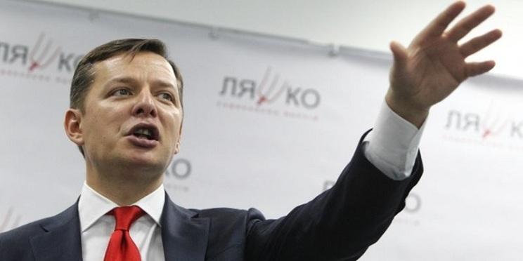 Ляшко предлагает закрыть проезд в АР Крым поездам из РФ