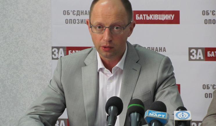 """Яценюк попросил """"Батькивщину"""" поддержать Порошенка"""