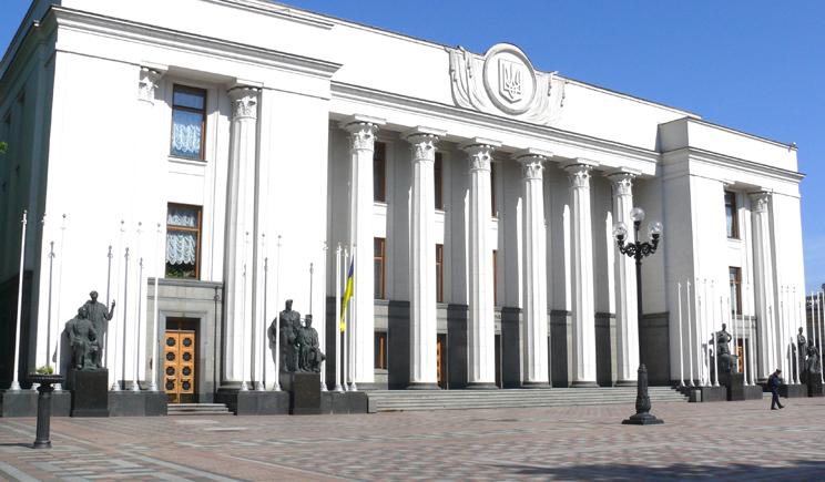 На следующей неделе ВР рассмотрит закон об амнистии сепаратистов