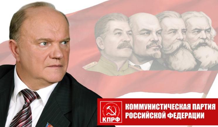 Коммунисты РФ в открытую финансируют террористов на востоке (ВИДЕО)