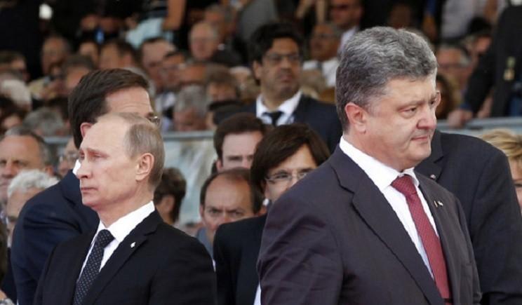 Порошенко поздравил агрессора Путина c Днем России