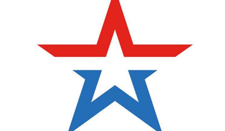 Логотип «Армии России» украден у Американского супермаркета (ФОТО)