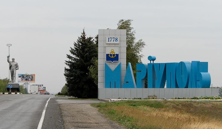 Мариуполь станет столицей Донецкой области