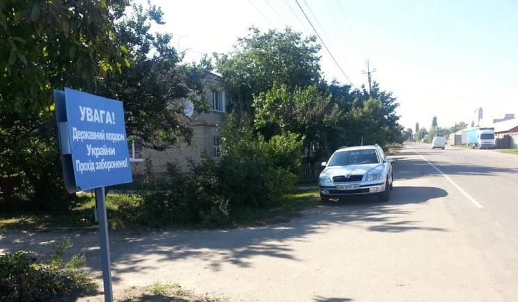 За 13 років роботи Литвина охорона українського кордону перетворилась на беззлобний «моніторинг»
