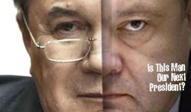 Порошенко идет путем Януковича?