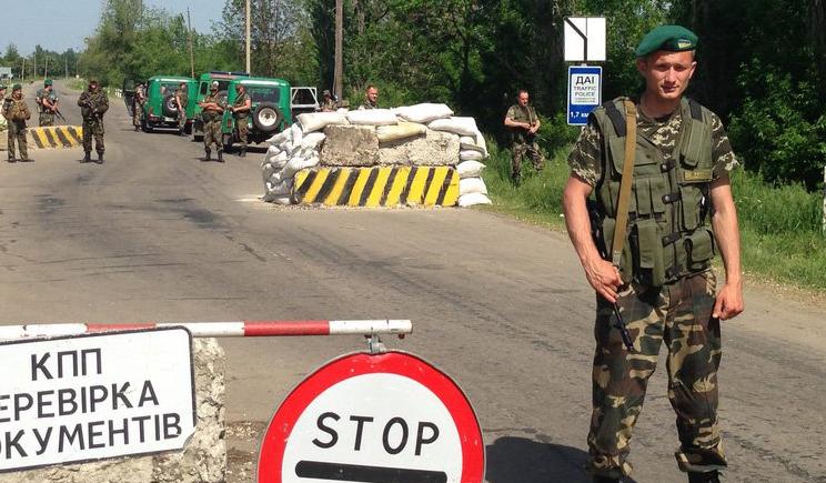 Еще одно доказательство, поставки Россией оружия для ДНР и ЛНР, предоставили пограничники (ВИДЕО)