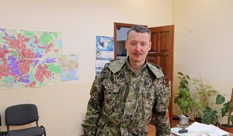 Террорист Гиркин рассказал как его боевики атакуют силовиков в объявленное перемирие