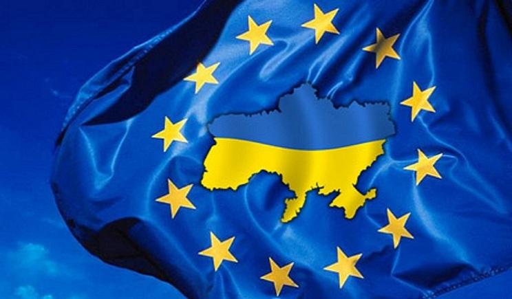 ЕС направляет в Украину полицейскую миссию