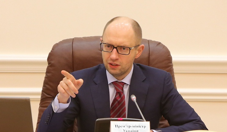 Украина больше не будет дотировать «Газпром» – Яценюк (ВИДЕО)