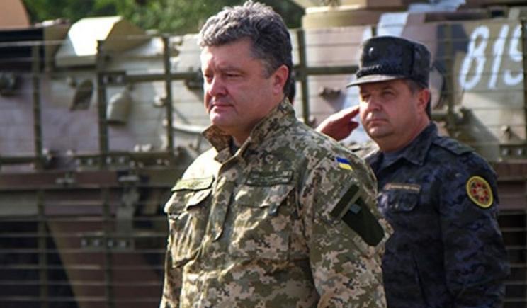 Порошенко остановил решение о прекращении огня, данное заявление опубликовано на сайте президента