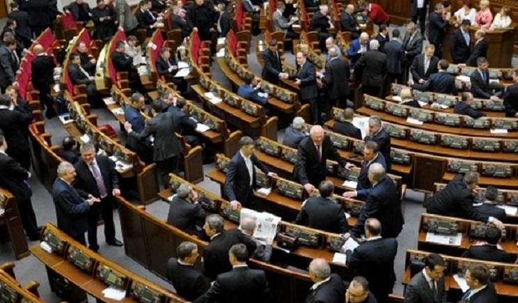 """В Верховную раду внесен законопроект об отмене """"особого статуса Донбасса"""""""