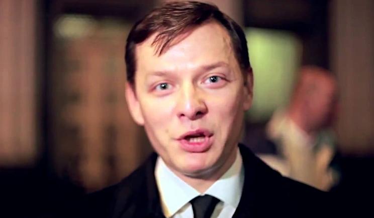 Ляшко предложил использовать Симоненка и Ефремова в качестве талисманов (ВИДЕО)