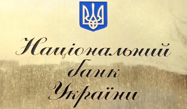 Террористы захватили Донецкое отделение НБУ, ситуация остается напряженной