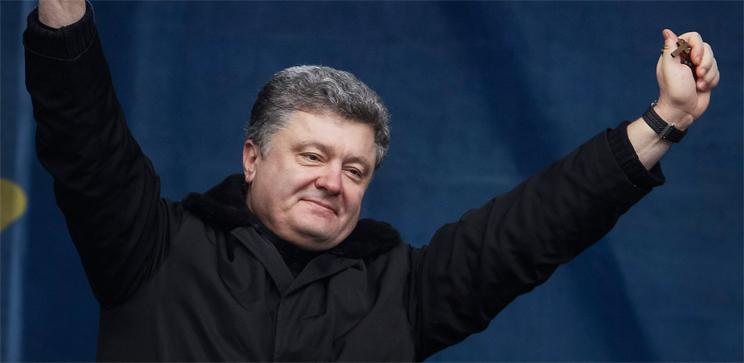 Двойной праздник Порошенко. В день инаугурации он еще стал дедом