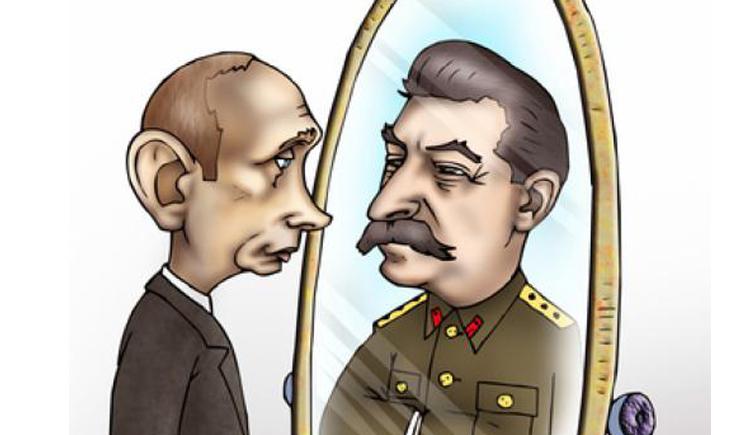 Россия как реинкарнация СССР