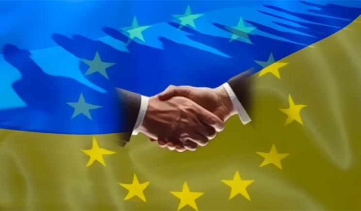 Полмиллиарда евро финансовой помощи от Евросоюза