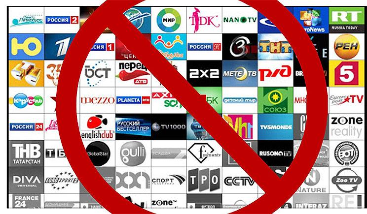 В Украине могут запретить еще четыре российских телеканала
