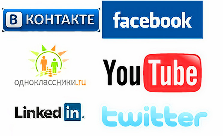 Генпрокуратура Украины отслеживает социальные сети