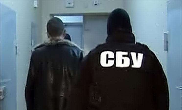 СБУ задержало диверсанта в Закарпатье