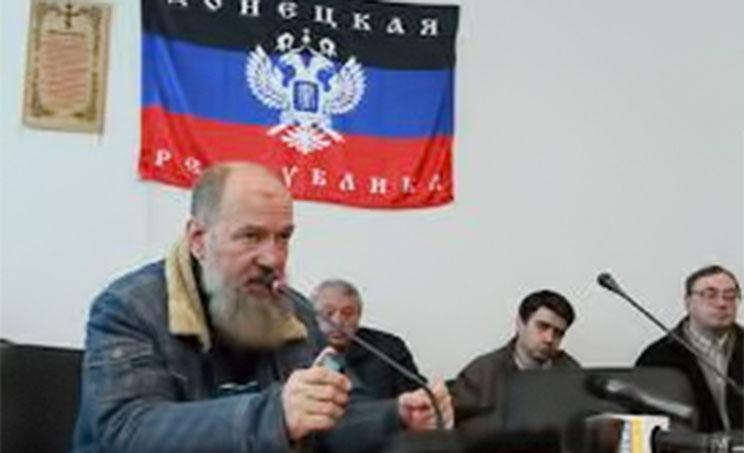 Депутаты «ДНР» утвердили герб и флаг
