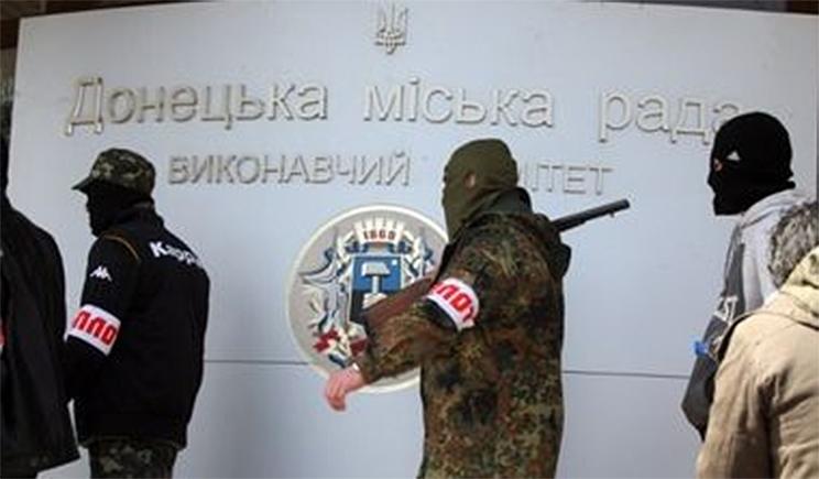 Сепаратисты обязуются прекратить огонь