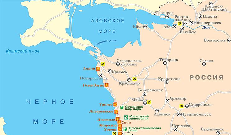 Крым присоединили к Краснодарскому краю