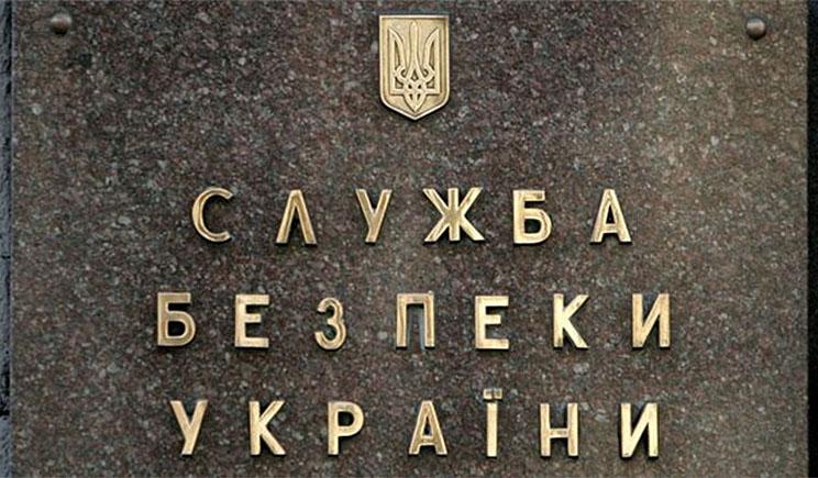В СБУ рассказали о центрах вербовки и подготовки наемников и диверсантов на территории РФ