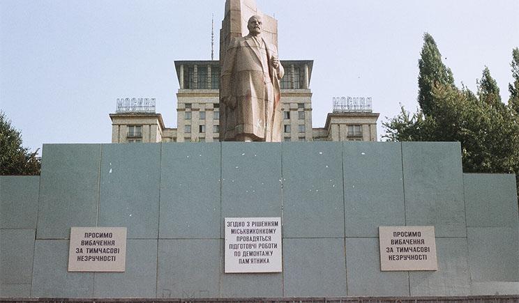 В Днепропетровске сбросили очередного вождя