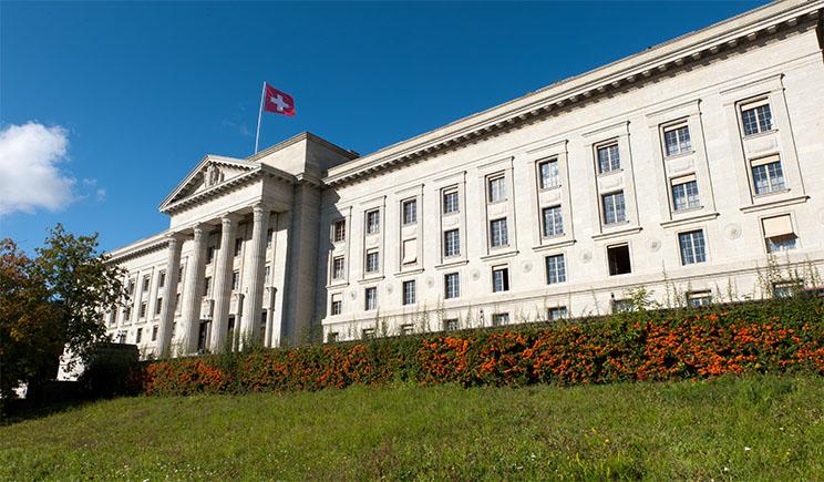 Швейцарский суд обязал Украину выплатить Турции почти 30 миллионов долларов