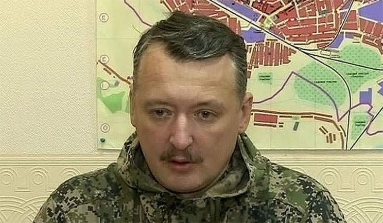 Стрелков заявил, что Киев хочет перебить «Правый сектор» руками ополченцев
