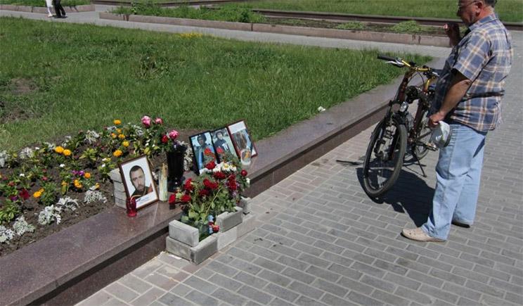 В Донецке создали мемориал памяти погибших российских журналистов