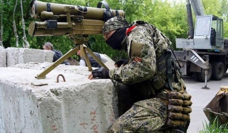 Украина потребовала от РФ дать объяснения, каким образом российские ПЗРК оказались у террористов (ФОТО)