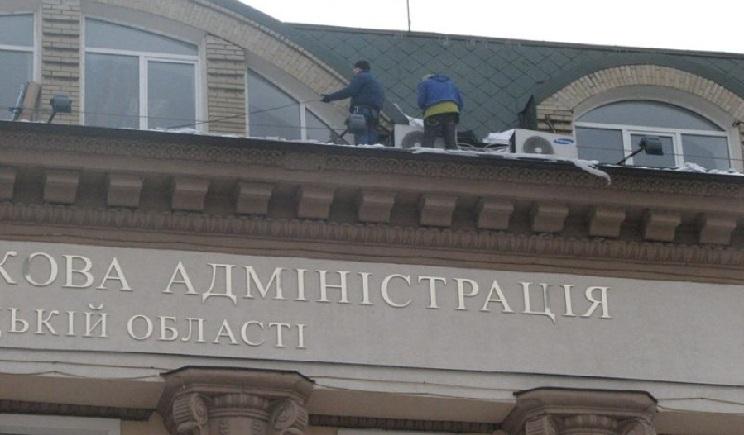 В Донецке террористы захватили Налоговую