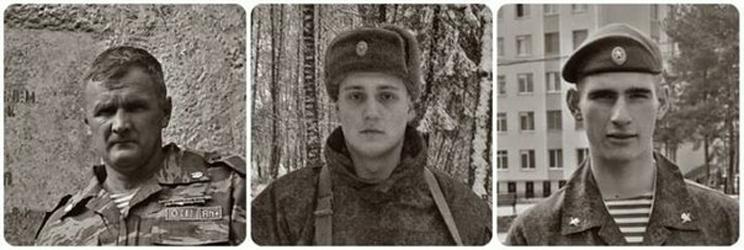 В России тайно похоронили погибших в Донецке солдат