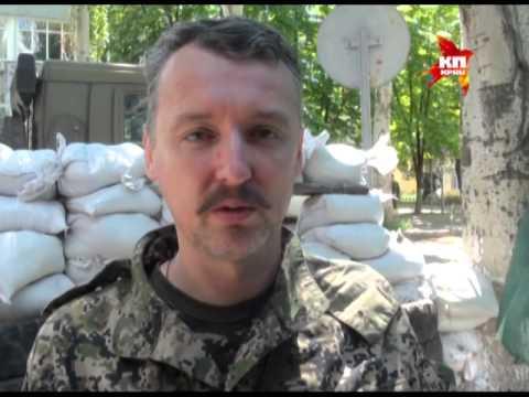 Террорист Гиркин сообщил о пополнении «Батальона 200» оккупантов по итогам мая