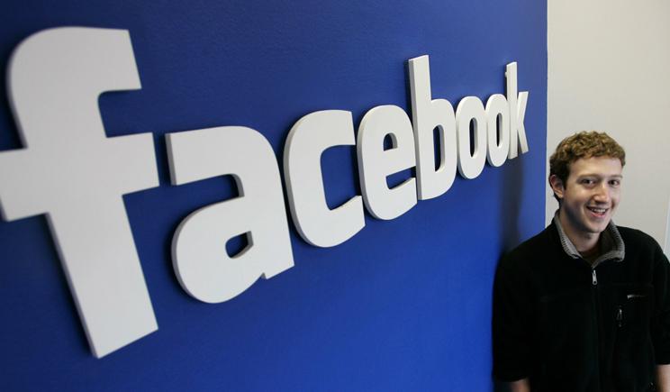 Сайт facebook перестал работать