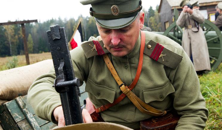 Украинские войска скоро освободят Донецк, и это станет крахом России — Стрелков (Гиркин)