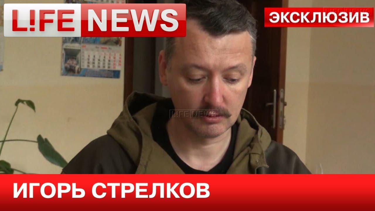 «Стрелков» очень возмутился «российским» Крымом, хотя сам принимал участие в оккупации