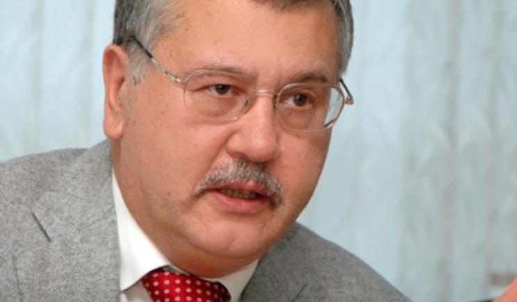 Гриценко опроверг слухи о своем назначении на пост министра обороны