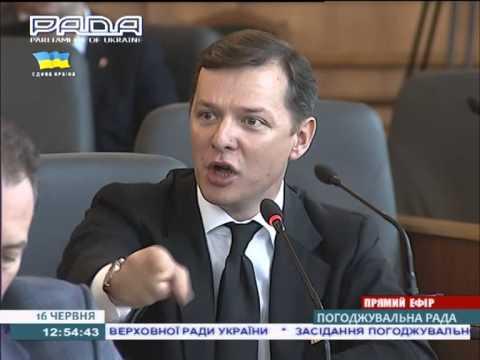 Дебил Аваков скоро сам будет в мусорном баке — Ляшко