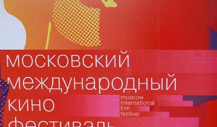 Московский кинофестиваль на грани провала с показа снялись две трети фильмов